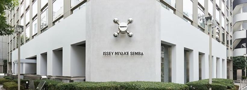 Osaka ospita il nuovo store di ISSEY MIYAKE.