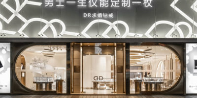DARRY RING Jewellery Flagship Beijing.