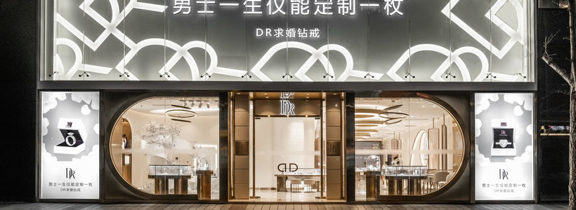 DARRY RING Jewellery Flagship Beijing.