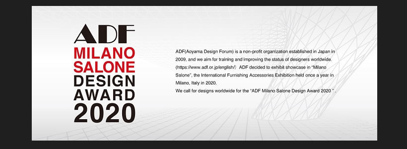 Call for Entry! ADF Milano Salone Design Award 2020