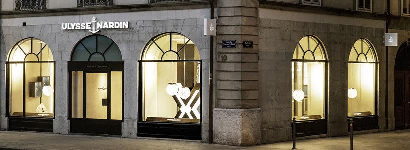 Flagship Store ULYSSE NARDIN Ginevra.