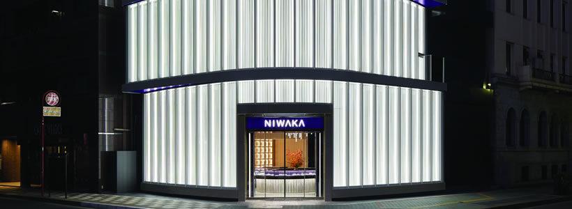 Gioielleria NIWAKA Tokyo Ginza.