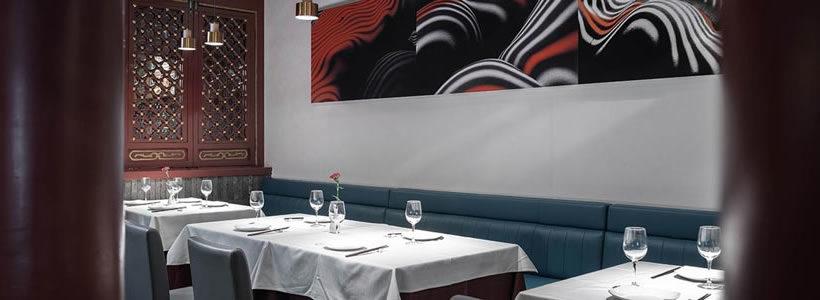 Restaurant design | Huda Restaurant, Gui Jie Beijing.