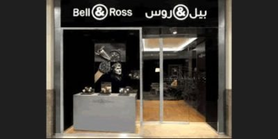 Debutto in Medio Oriente per BELL & ROSS.