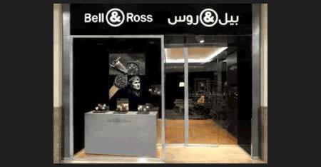 Bell & Ross inaugura la sua prima boutique a Dubai