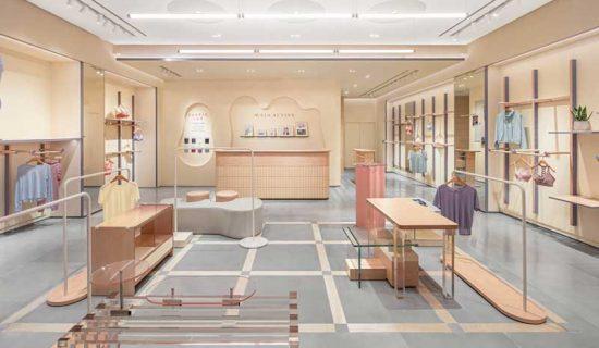 Flagship Store MAIA ACTIVE Pechino